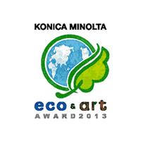 logo_award2013